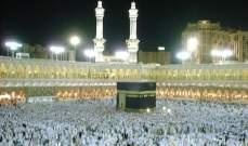 مكتب السيد فضل الله: الثلاثاء القادم أول أيام عيد الأضحى المبارك
