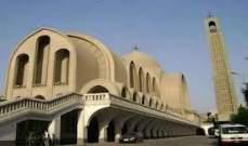 الكنيسة القبطية بلبنان تطالب بوضع الإخوان على قوائم المنظمات الإرهابية