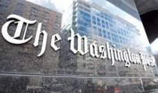 محكمة إيرانية قضت بسجن مراسل صحيفة واشنطن بوست في طهران