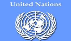 الامم المتحدة: العام 2018 كسر الرقم القياسي بأكثر من 70,8 مليون نازح في العالم