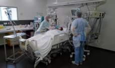 """تسجيل 330 وفاة و22857 إصابة جديدة بفيروس """"كورونا"""" في فرنسا"""