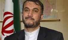 وزير خارجية إيران: لسنا متحمسين كثيرا بشأن عودة الولايات المتحدة للإتفاق النووي
