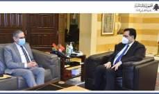 دياب عرض مع أيوب موازنة الجامعة اللبنانية وتأمين اللقاح للطلاب