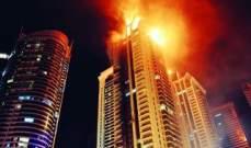 أميركية تحرق المنزل بعد إضاعة هاتفها الخليوي