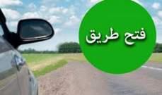 النشرة: الجيش فتح طريق حوش الحريمة في البقاع