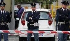 الشرطة الايطالية تصادر ملياري يورو من أموال احدى عصابات المافيا