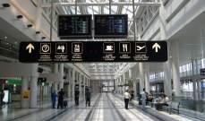 شركة ساركو للسياحة والسفر اعلنت استعدادها تأمين طائرات لنقل اللبنانين من افريقيا