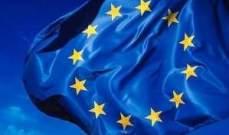 إتحاد أوروبا جدد التزامه بالوصول لعالم خالٍ من أسوأ أشكال عمالة الأطفال