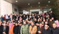 اعتصام لفعاليات منطقة البقاع استنكارا للإعتداءات وإطلاق النار على مستشفى رياق