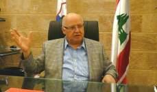 السعودي: في صيدا لا نفرق بين لبناني وفلسطيني