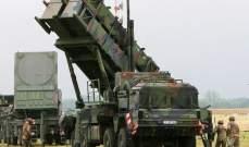 الخارجية الاميركية اعلنت الموافقة على بيع 84 صاروخ باتريوت للكويت