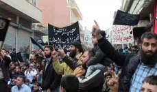 الراي: الكويت تسعى لاستعادة المُقاتلين الكويتيين من سوريا