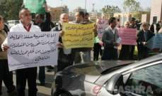 المتعاقدون الثانويون: للمشاركة الثلاثاء في الاعتصام أمام وزارة التربية