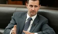 الأسد يطلب من دول البريكس التدخل من أجل وقف العنف في سوريا