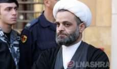 الشيخ عباس زغيب يستنكر الاشكال الذي حصل باللبوة وذهب ضحيته شخص
