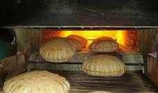 تجميد الخبز يحوله إلى سم قاتل