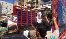 مديرية التعاون العسكري بالجيش وزعت مساعدات غذائية على الفقراء في احياء طرابلس