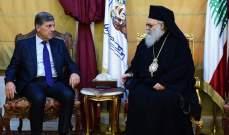 يوحنا العاشر استقبل السفير اليوناني بزيارة وداعية