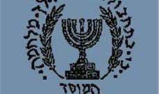 سلطات إسرائيل صادقت على تعيين (ر) رئيساً جديداً لجهاز الشاباك