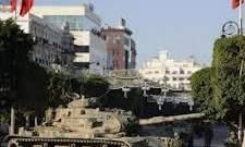 وزراة الدفاع التونسية: مقتل جنديين بانفجار لغم في تونس