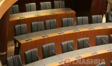 بدء جلسة اللجان النيابية المشتركة برئاسة الفرزلي في ساحة النجمة