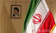 """إيران تجدّد العهد: """"الثورة"""" مستمرّة.. والتنازل ليس من طينتنا!"""