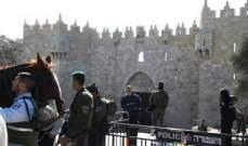 الشرطة الاسرائيلية تمنع دخول الرجال ما دون الـ50عاماً إلى الحرم القدسي