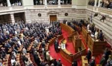 البرلمان اليوناني يوافق على قانون لجوء أكثر تشددا
