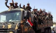 النشرة: الجيش السوري تقدم في الضواهرة في غوطة دمشق الشرقية