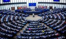 البرلمان الأوروبي: ألمانيا تعرقل لم شمل أسر اللاجئين