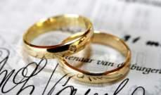 الكهنوت والبتولية والزواج والشّرف