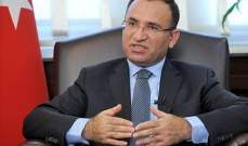 نائب يلدريم: الحكومة اتخذت إجراءات ردا على استفتاء استقلال كردستان