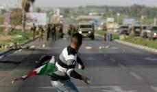 قيادة القوى الفلسطينية دعت لاعتصام يوم الثلاثاء دعما لإنتفاضة فلسطين