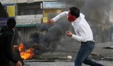 صنداي تايمز: لهيب انتفاضة جديدة يلفح إسرائيل من خلال العمليات الفردية