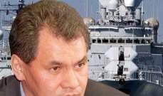 وزير الدفاع الروسي: لن نسمح لأي دولة أخرى بأن تتفوق علينا عسكريا