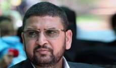 أبو زهري: لضرورة احترام التوافق الوطني وعدم اتخاذ أي قرارات فردية