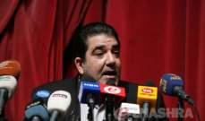الساحلي: محافظة بعلبك الهرمل ظلمت بالتشكيلات القضائية ووعدنا بانتداب قضاة اضافيين للمحافظة