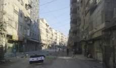 سقوط قذيفتين على منطقة الدويلعة باطراف دمشق من قبل المجموعات المسلحة