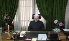 مفتي مصر: شيخ الأزهر يقوم بدور وطني بارز هو محل تقدير المجتمع كله