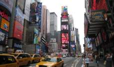 الغرق يهدد نيويورك ونيوجرسي