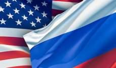 بلومبيرغ: وزارة المالية الأميركية تشتبه بتلاعب روسيا بأسعار عملتها