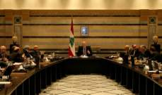 مجلس الوزراء أقر البيان الوزاري بالإجماع