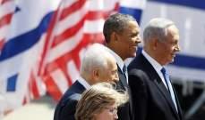 """""""لوموند"""": أوباما يعتزم تسليم كيرى ملف الصراع في الشرق الأوسط"""