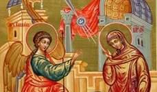 """بشرها الملاك جبرائيل... فصارت """"والدة الاله"""""""