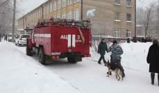 حادثة طعن بمدرسة وسط روسيا توقع 9 جرحى