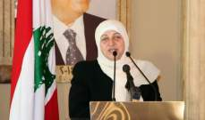 بهية الحريري: السعودية كانت دائما الى جانب لبنان في المجالات كافة