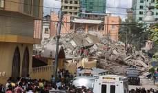 ارتفاع حصيلة جرحى زلزال تنزانيا الى 203 مصاب