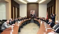 المستقبل: لعدم تحويل بيروت إلى هدف لتنفيس الغضب أو لتحقيق مآرب سياسية
