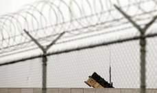 الامم المتحدة: كوريا الشمالية طلبت خفض عديد عناصر المنظمة على أراضيها