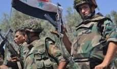 سانا: الجيش السوري يلحق خسائر كبيرة بالإرهابيين بأرياف دمشق وحمص وإدلب